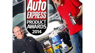 产品奖2014年:获奖者宣布