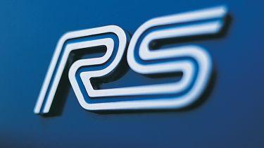 福特计划更多使用RS品牌